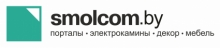 Фирменный салон-магазин «SMOLCOM.BY»