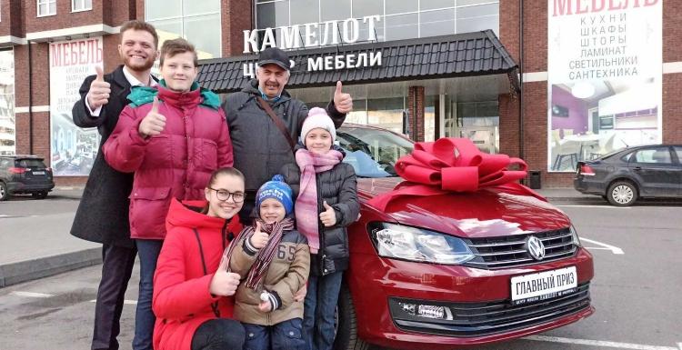 """Определен победитель Рекламной игры """"Автомобиль от КАМЕЛОТ-2""""!"""