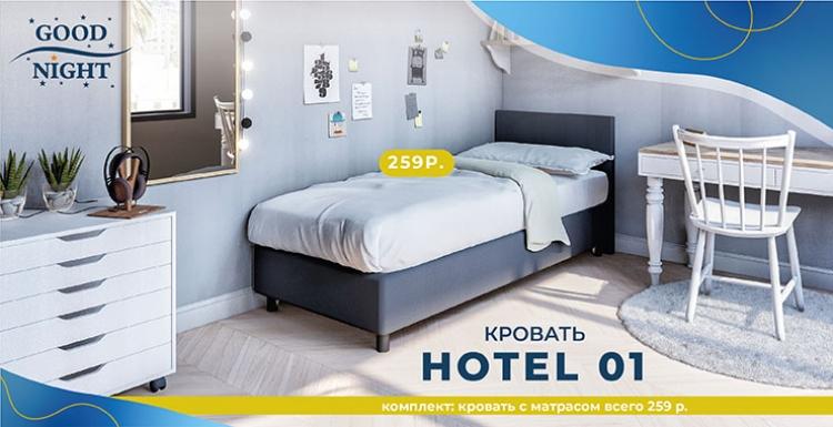 Новинка! Кровать Hotel Econom с матрасом Bonnel