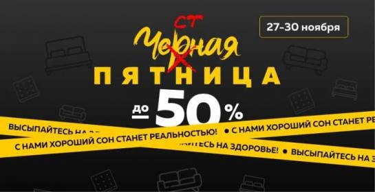 Скидки на диваны бренда La'Sofa до 20%