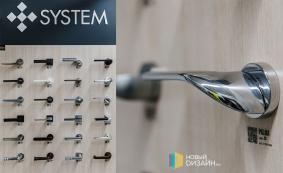 Фурнитура премиум-класса для межкомнатных и входных дверей SYSTEM (Турция)