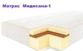Матрас Медисана-1
