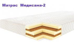 Матрас  Медисана-2