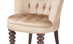 Кресло-стул Арландо